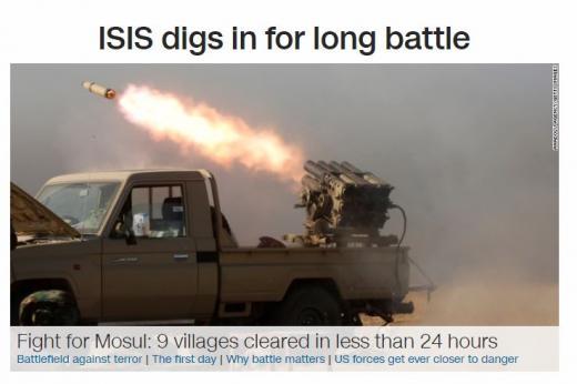 모술 탈환. /자료=CNN 방송화면 캡처