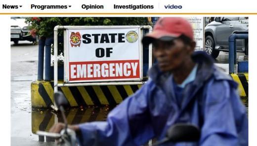 필리핀 태풍 하이마. 태풍 이동 경로. /사진=알자지라 캡처