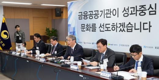 """임종룡 금융위원장 """"시중은행도 성과중심 문화 확산 필요"""""""