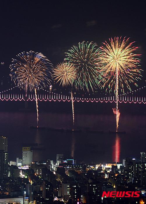 2016 부산 불꽃축제/사진=뉴시스