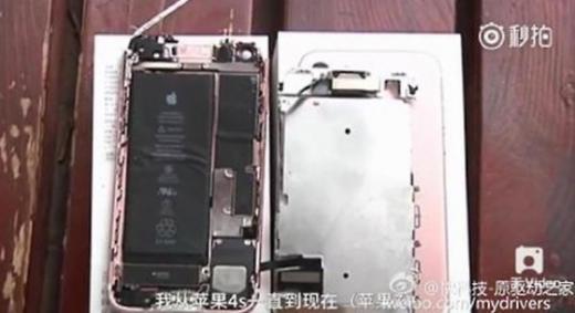 중국에서 발화한 아이폰7. /사진=펑파이 캡쳐