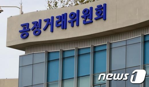한의사 의료기기. 사진은 공정거래위원회. /자료사진=뉴스1