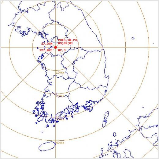 수원 지진 진앙지. 오늘(24일) 오전 9시2분쯤 경기 수원시 권선구 남쪽 2km 지역에서 규모 2.3 지진이 발생했다. /자료=기상청