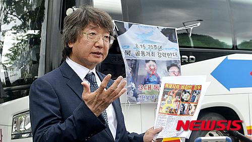 최우원 교수. 최우원 부산대 교수가 지난 2015년 7월 경기도 파주 임진각 인근에서 대북전단 살포를 시도하다 경찰에 저지당하자 기자회견을 갖고 있다.