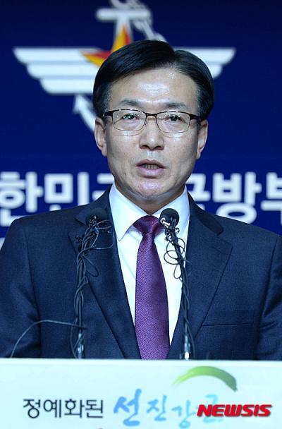 박정희 광복군. 문상균 국방부 대변인이 지난 2월 서울 용산구 국방부에서 브리핑을 하고 있다. /자료사진=뉴시스
