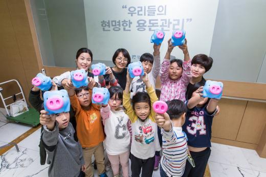 광주은행, 저축의 날 '지역아동센터 어린이 금융교육' 실시