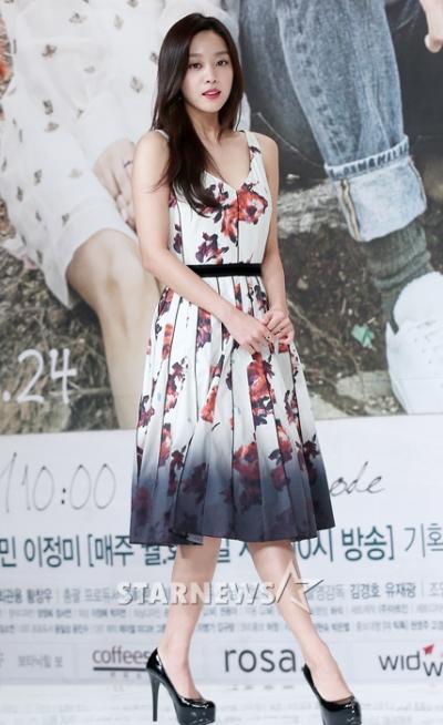 우리 집에 사는 남자. 조보아가 지난 20일 서울 영등포구 타임스퀘어에서 열린 KBS2 '우리 집에 사는 남자' 제작발표회에 참석하고 있다. /자료사진=스타뉴스