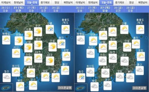 오늘(27일) 오전·오후 날씨. /자료=기상청