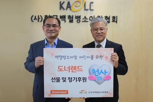 도너랜드-한국백혈병소아암협회, 소아암 어린이 지원 맞손