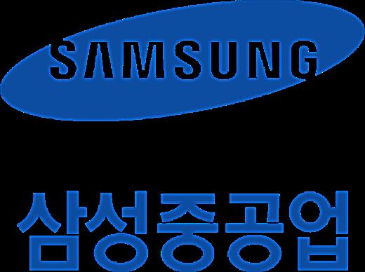 삼성중공업 3분기 영업익 840억원 '흑자전환'