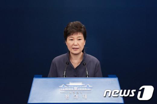 박근혜 하야. 시국선언. 박근혜 대통령이 지난 25일 청와대에서 최순실씨 의혹과 관련해 대국민 사과를 하고 있다. /자료사진=뉴스1(청와대 제공)