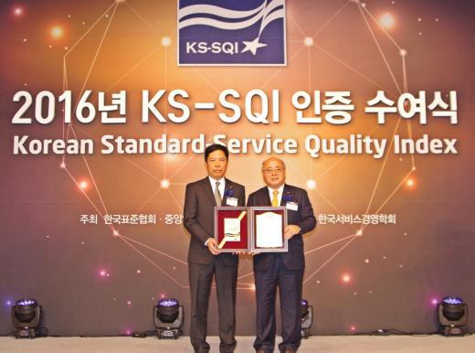 2일 서울 롯데호텔에서 열린 2016 한국서비스품질지수 시상식에서 신희준 금호고속 상무(왼쪽)이 백수현 표준협회 회장으로부터 고속부문 1위를 수상하고 있다.