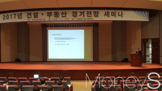 이홍일 건산연 연구위원. /사진=김창성 기자