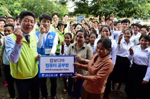 JB금융그룹 해외봉사단, 캄보디아서 첫 나눔 봉사활동