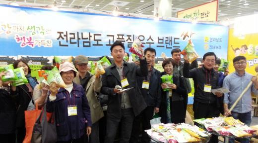 전남농협, 서울서 '10대 우수브랜드쌀' 홍보·판매 행사