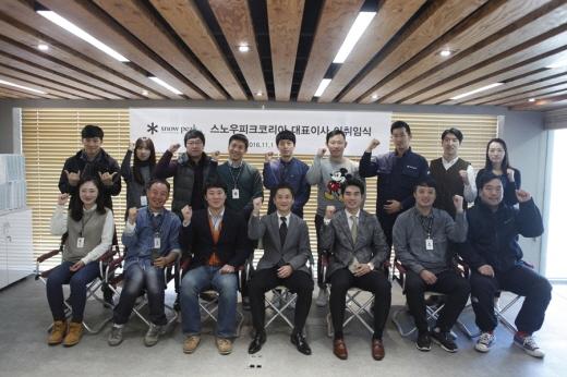 스노우피크코리아 신임 대표이사로 취임한 코쿠호 히로유키씨(앞줄 가운데)가 임직원들과 파이팅을 외치고 있다. /사진제공=스노우피크