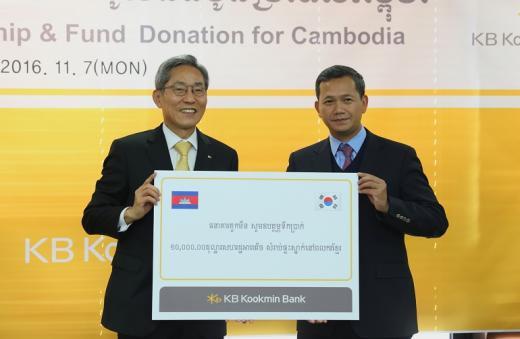 (왼쪽부터 첫번째)윤종규 KB국민은행 은행장, (두번째) 훈마넷 캄보디아 장군./사진=KB국민은행