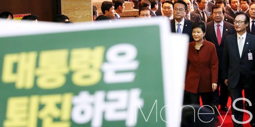 [머니S포토] 국회 방문한 박근혜 대통령 앞 시선 붙잡는 피켓