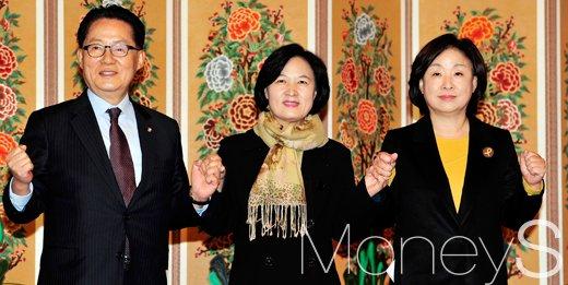 ▲(왼쪽부터) 국민의당 박지원 비상대책위원장, 더불어민주당 추미애 대표, 정의당 심상정 대표