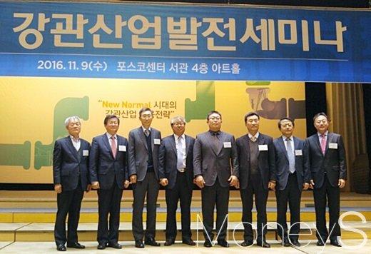 제12회 강관산업발전세미나 /사진=박찬규 기자