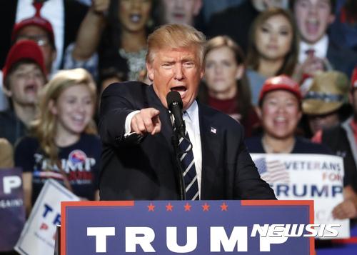 도널드 트럼프 미국 공화당 대선 후보가 8일(현지시간) 미시간에서 유세를 하고 있다. /사진=뉴시스(AP 제공)
