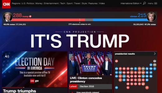 """[미국 대선 결과] 트럼프 당선 """"조금 전 힐러리의 축하 전화 받아""""(속보)"""