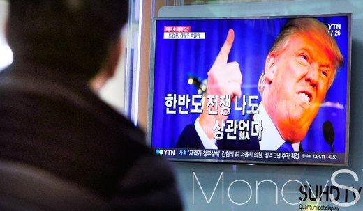 [머니S포토] 이단아 트럼프 대통령 당선… 대한민국은 그의 옛 발언 다시 주목