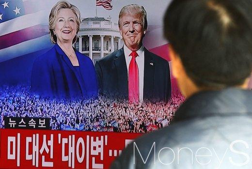 [머니S포토] 미 대선 대이변, 전세계 트럼프에 주목