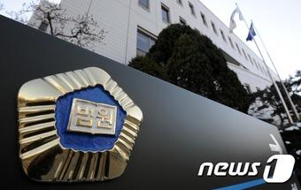 민중총궐기. 청와대 행진. /자료사진=뉴스1
