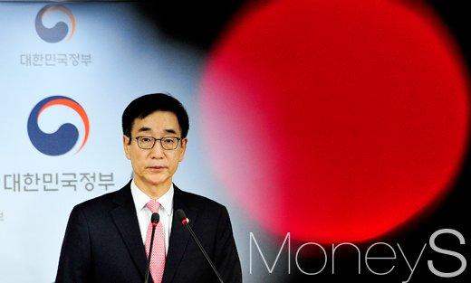 [머니S포토] 적색불 들어온 정부, '민중총궐기 집회 대국민담화' 발표