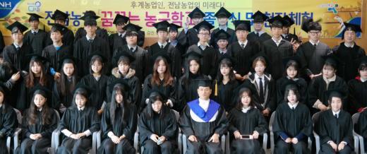 전남농협, 후계농업인 육성 '꿈꾸는 농군학교' 졸업식