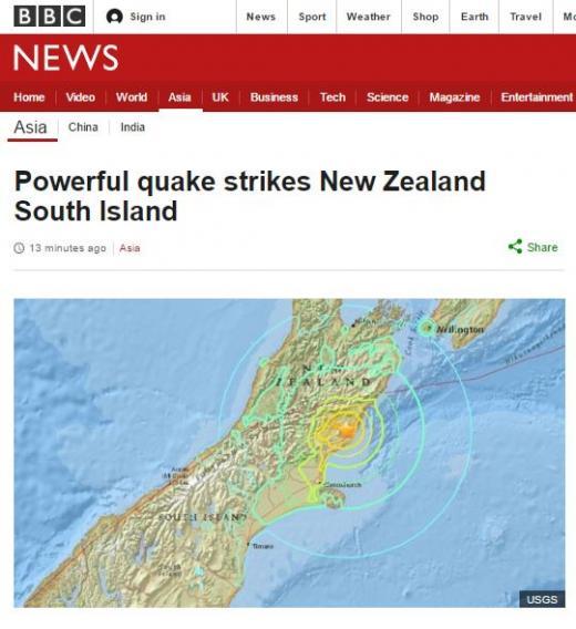 뉴질랜드 지진. /자료=영국 BBC 방송캡처