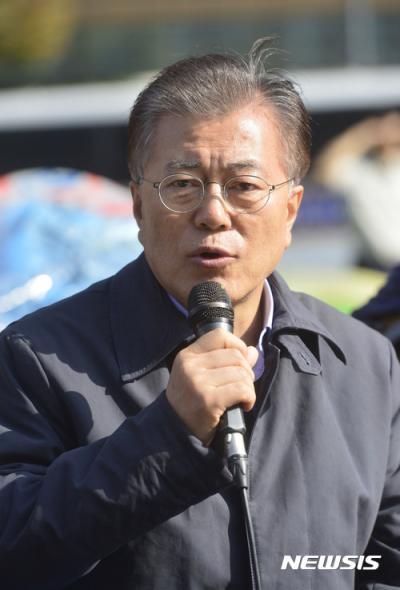 [문재인 기자회견] 문재인, 시국 관련 긴급 기자회견(속보)
