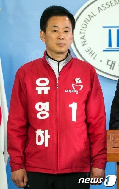 """[유영하 변호사 기자회견] """"향후 검찰과 조사 일정 방법 혐의""""(속보)"""