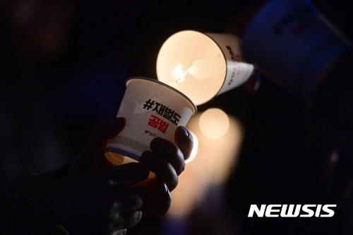 LED 촛불. /자료사진=뉴시스