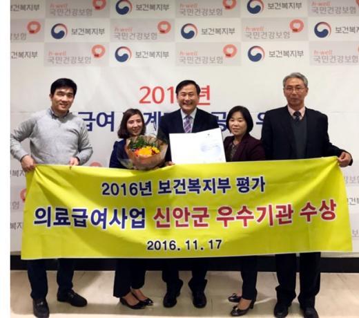 신안군, '의료급여사업평가' 우수기관 선정