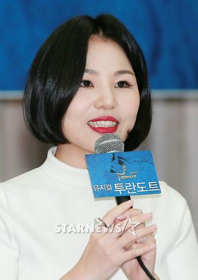 복면가왕 팝콘소녀. 가수 알리. /사진=스타뉴스
