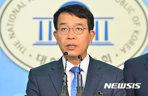 한일 군사정보보호협정. 김종대 정의당 의원. /자료사진=뉴시스