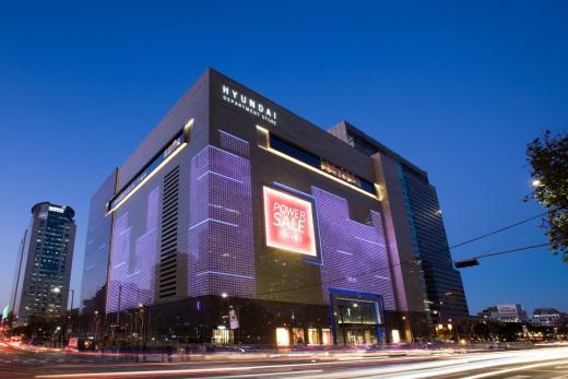 현대백화점 무역센터점.