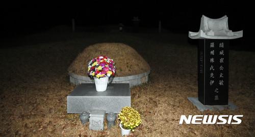 최태민 묘 이전명령.  22일 오후 경기도 용인의 한 야산에 위치한 최태민 씨 묘지의 모습. /사진=뉴시스