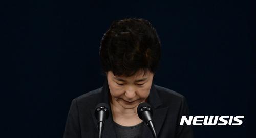 검찰 대면조사 재요청. 박근혜 대통령. /자료사진=뉴시스