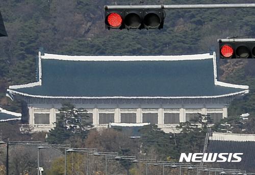 청와대 압수수색. 사진은 지난 20일 서울 중구 세종대로에서 바라본 청와대. /사진=뉴시스