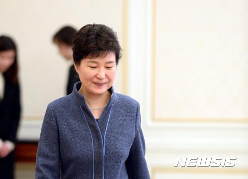 청와대 비아그라 태반주사. 사진은 박근혜 대통령. /자료사진=뉴시스