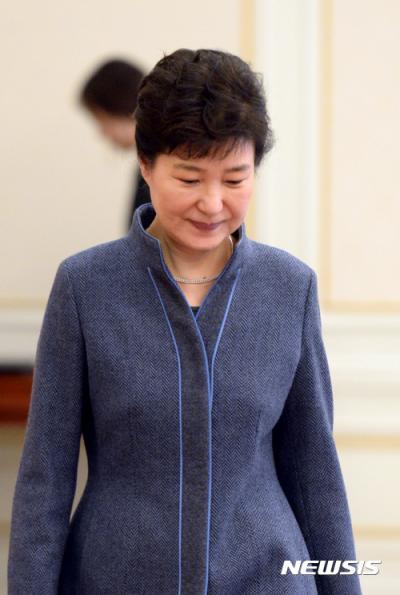 재가. 사진은 박근혜 대통령. /자료사진=뉴시스