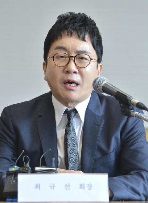 최규선 썬코어 회장 /자료사진=뉴스1 DB