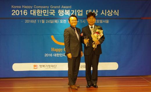 행복기업 대상을 수상한 금호고속의 서승혁 상무(오른쪽)와 김병후 행복가정재단 이사장이 기념촬영을 하고 있다.
