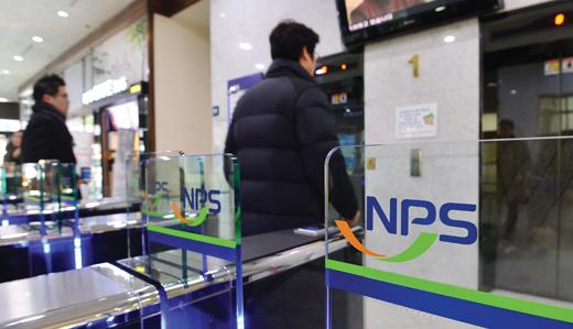 지난 11월23일 검찰이 서울 강남구 국민연금 기금운용본부를 압수수색 한 가운데 직원들이 로비를 오가고 있다. /사진=뉴스1 DB