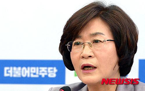 김상희 청와대. 사진은 김상희 민주당 의원. /자료사진=뉴시스