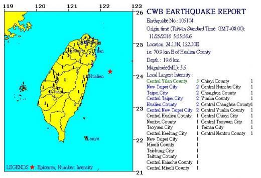 대만 지진. /자료=대만 지질조사국