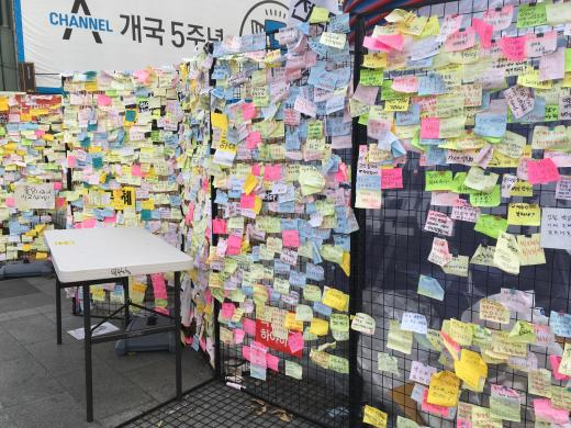 오늘(25일) 청계천. /사진=김나현 기자